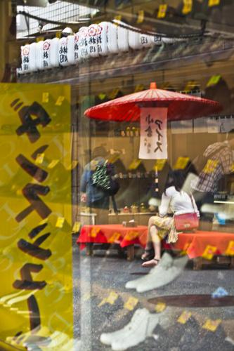 20120919_ATB_0665_JP_Tokyo